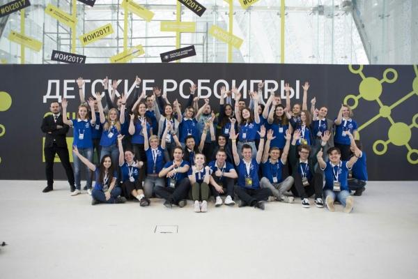 Итоги Международного форума Skolkovo Robotics 2018
