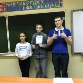 Витошкин Игорь Евгеньевич