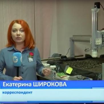 Телеканал ОТС