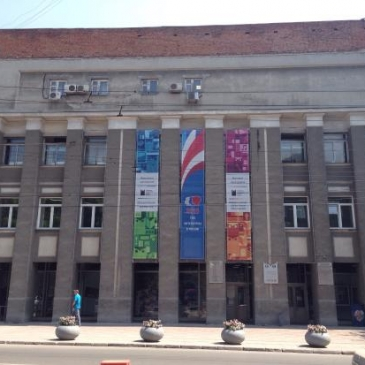 Новый филиал в Центральном районе