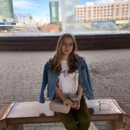 Керимова Диана Армановна