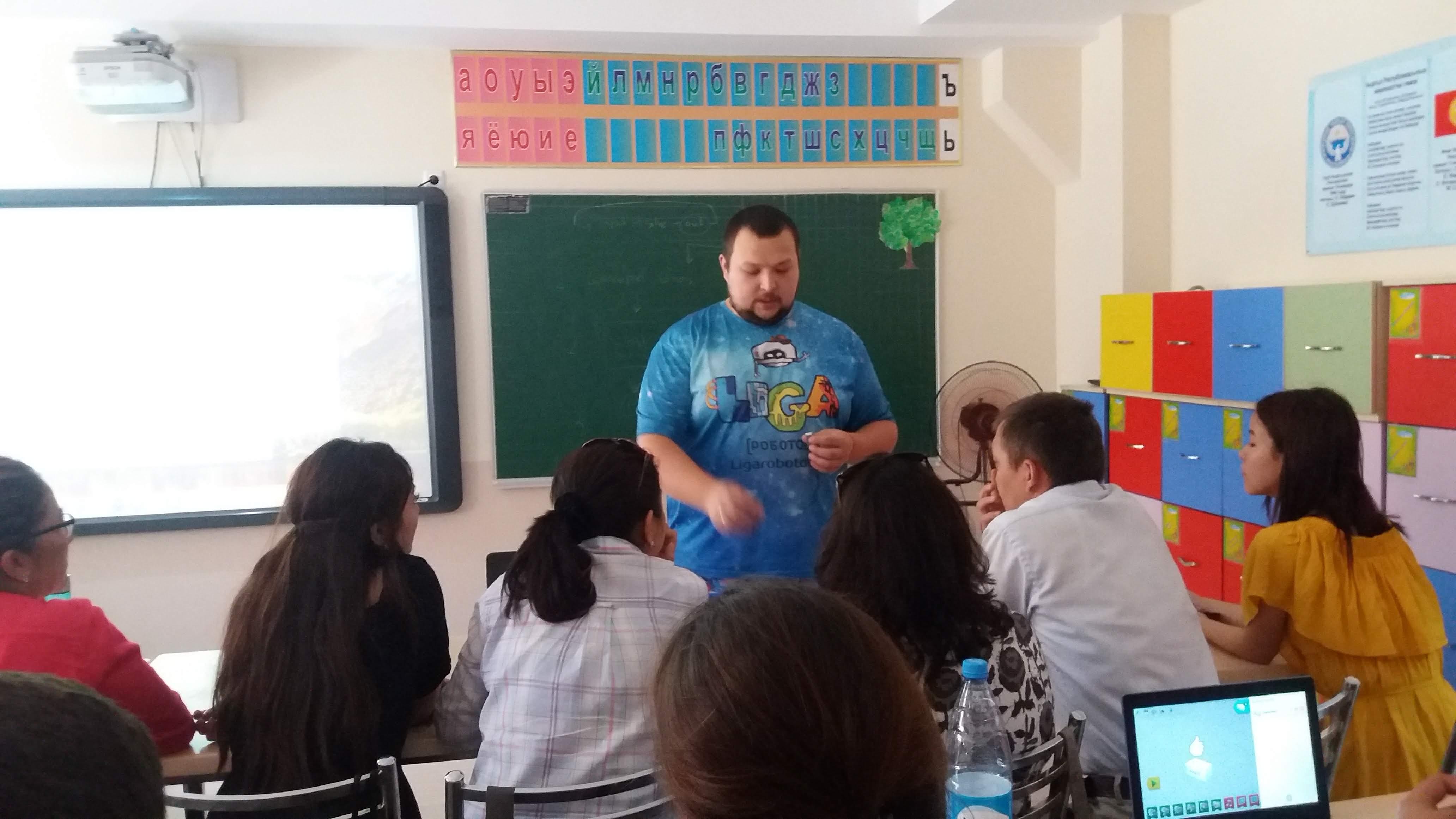 Лига Роботов в Таджикистане и Кыргызстане