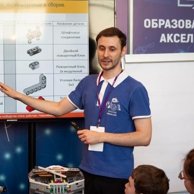 Московский международный салон образования 2019
