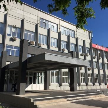Центральный офис в Новосибирске переехал