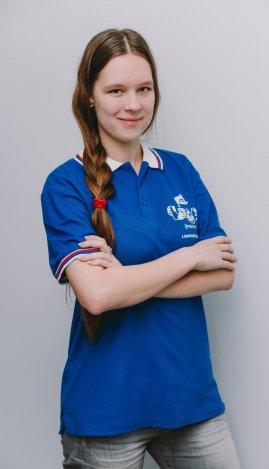 Рогозянова Дарья Евгеньевна