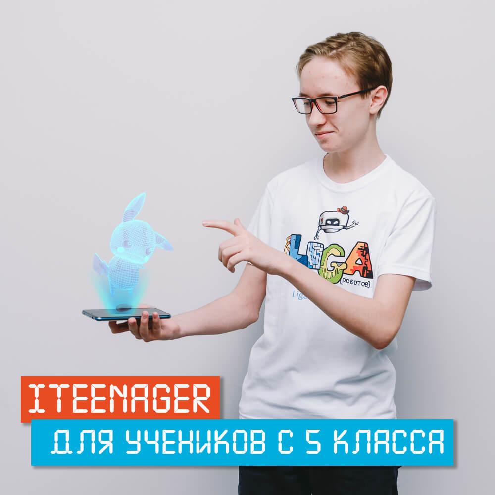 2 iteenager