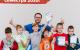 Большинство детей закончили обучение и получили сертификаты дистанционно!