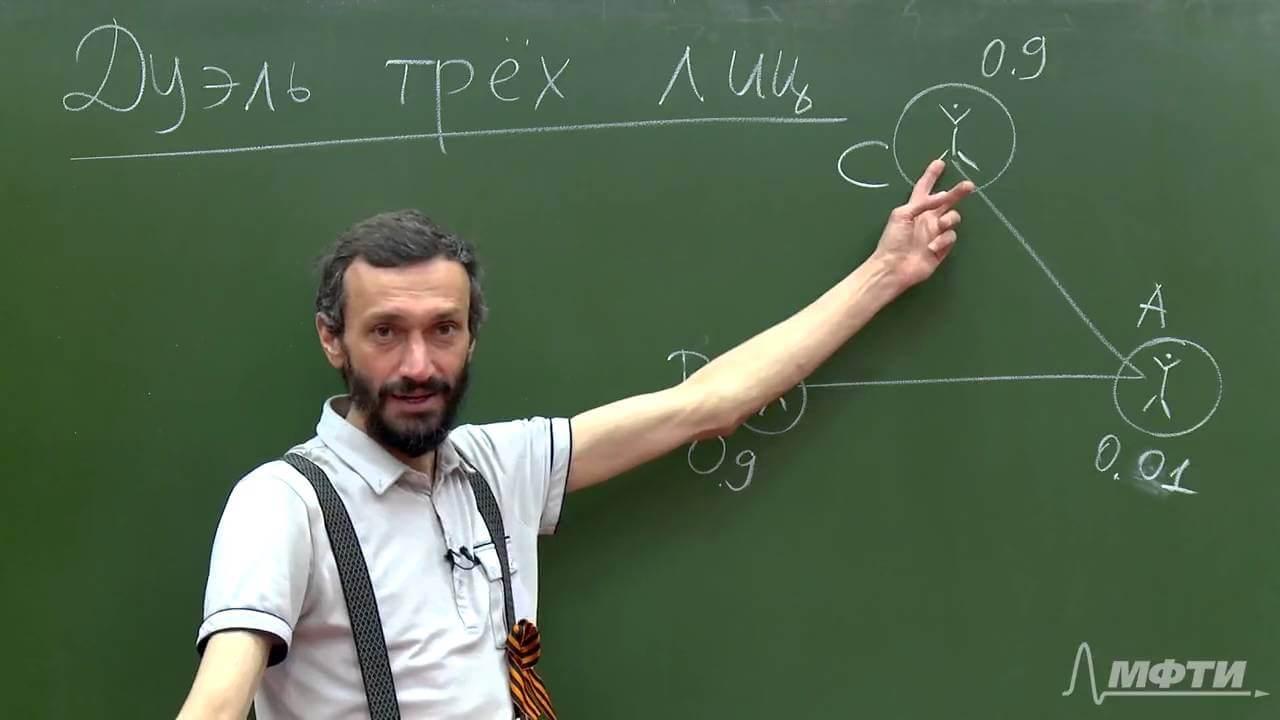 Встреча со знаменитым математиком Алексеем Савватеевым!