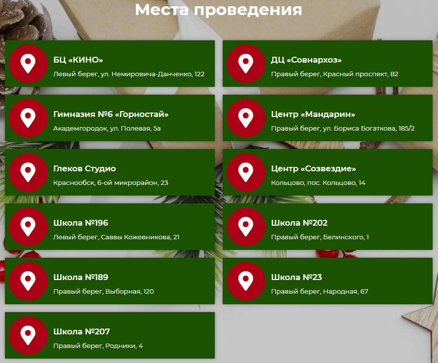Новый год вместе с Лигой Роботов!